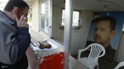 ألمانيا تعتقل مسؤول سوري بتهمة ارتكابه جرائم إنسانية