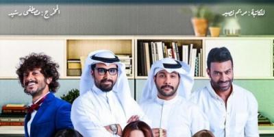 """الفنانة الكويتية هيا عبد السلام تنتهي من المسلسل الإماراتي """" ساعة الحظ 7 """""""