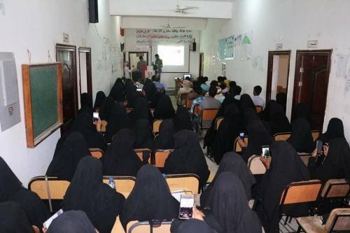 1a75a3979 تحت شعار اقرأ وأبدع .. كلية التربية بمحافظة أرخبيل سقطرى تنظم يومًا ثقافيًا
