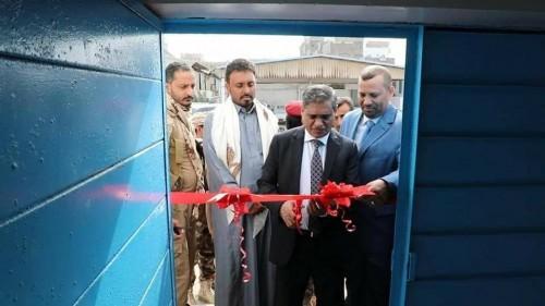 برعاية البحسني.. افتتاح المبنى الجديد للإدارة العامة للمؤسسة الاقتصادية بالمكلا