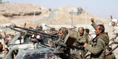 التحالف العربي يدعو الأمم المتحدة إلى الضغط على المليشيات الحوثية