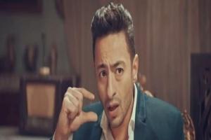 """أغنية """" أشرب شاي """" لحمادة هلال تقترب من 3 ملايين مشاهدة"""