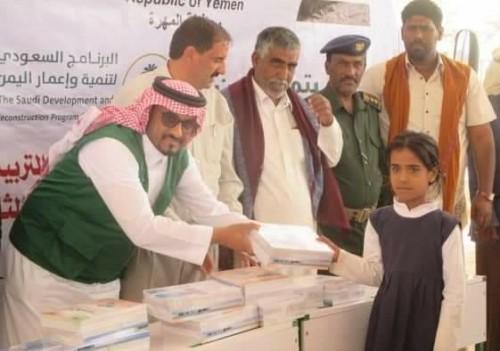 البرنامج السعودي للتنمية يستكمل خطة تطوير المؤسسات التعليمية بالمهرة (صور)