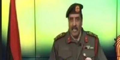 الجيش الليبي: نخوض معركة شاملة ضد الإرهاب