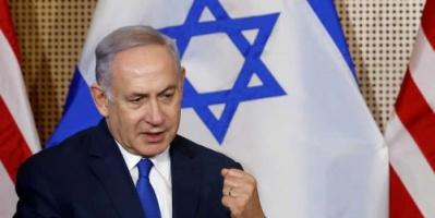 نتنياهو: القضية الإيرانية تعرقل تحقيق السلام مع الفلسطينين
