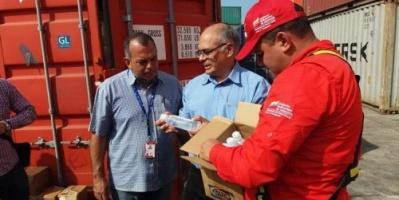 فنزويلا تحصل على مساعدات إنسانية من روسيا وكوبا والصين