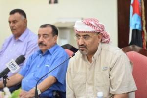 الزبيدي من حضرموت: نعد لفريق تفاوضي جنوبي ومستمرون في مهامنا (صور)