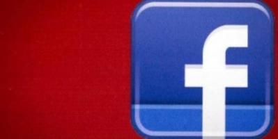 """""""فيسبوك"""" تنتظر غرامة بمليارات الدولارات لاخترقها خصوصية مستخدميها"""