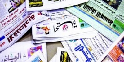 تعرف على أبرز ما أوردته الصحف الخليجية عن اليمن اليوم الجمعة