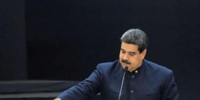 واشنطن تفرض عقوبات على 5 مسؤولين مقربين من الرئيس الفنزويلي