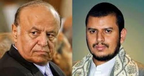 صحفي: المجتمع الدولي فشل في حل أزمة اليمن
