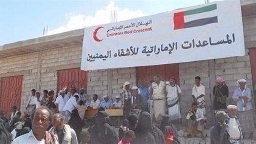 """""""الهلال الإماراتي"""" يوزع مساعدات غذائية لأهالي مديرية عسيلان بشبوة"""