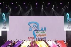 اليمن يشارك في فعاليات مهرجان الإبداع العربي بالقاهرة