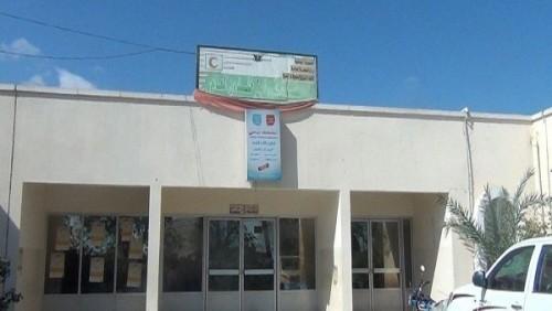 تفتيش مفاجئ لمستشفيات محافظة لحج