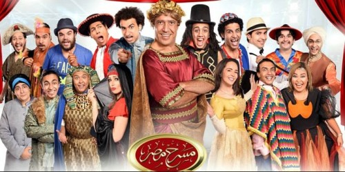 فرقة مسرح مصر تستعد لتقديم 4 عروض بالمملكة العربية السعودية