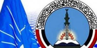 عسكري: حزب الإصلاح اسم على غير مسمى