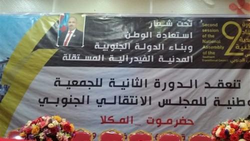 السبيعي: لن ينجح في القضاء على الحوثية إلا الجنوب