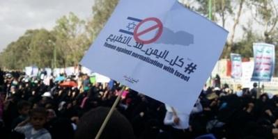 الإصلاح والحوثي يرقصان على أنقاض القضية الفلسطينية