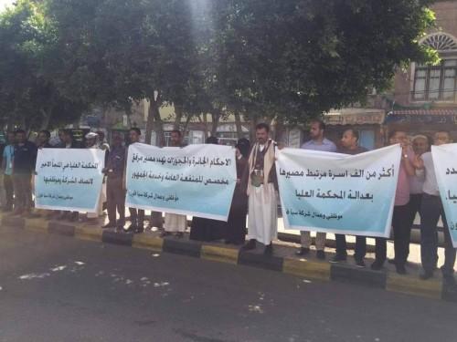 حرب الحوثي على الشركات اليمنية.. تدمير ممنهج للاقتصاد الوطني