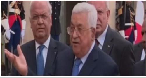 """الرئاسة الفلسطينية ترفض قرار إسرائيل باقتطاع من أموال المقاصة: """"قرصنة"""""""