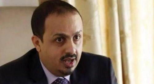 وزير الإعلام يكشف ..مليشيات الحوثي تحتل منزل ياسرعرفات بصنعاء