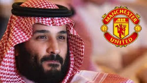 وزير الإعلام السعودي يكشف حقيقة شراء ولي العهد لمانشستر يونايتد
