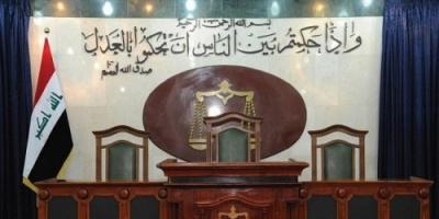 العراق يحاكم 11 وزيراً سابقاً بتهمة الفساد المالي
