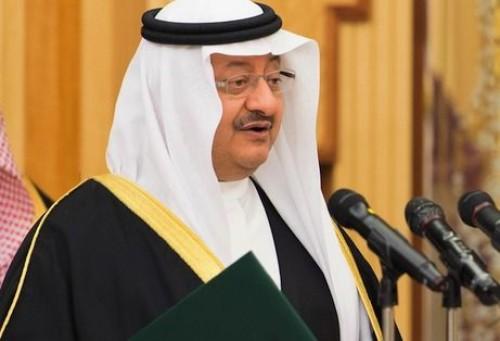 وفاة الأمير السعودي عبد الله بن فيصل بن تركي
