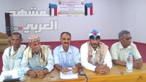 انتخاب نقابة جديدة للمعلمين والتربويين بمديرية الحوطة بلحج