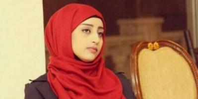 بإعدام أسماء العميسي.. الحوثي ينهي حياة من اختاروا العيش بسلام