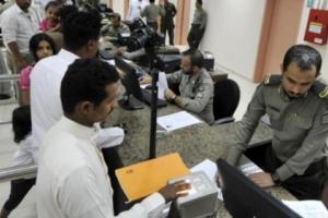 وزارة المغتربين: استمرار الإعفاءات والتخفيضات الجمركية للعائدين بخروج نهائي