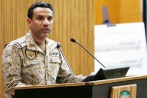 التحالف يكشف عن عمليتين أمنيتين ضد القاعدة في حضرموت