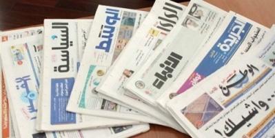 أبرز ما تناولته الصحف الخليجية في الشأن اليمني اليوم الثلاثاء