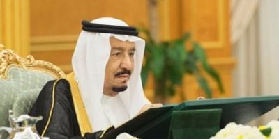 الملك سلمان يترأس جلسة مجلس الوزراء