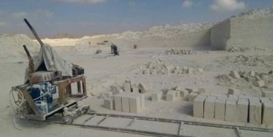 هيئة المساحة الجيولوجية تشن حملات تفتيشية على المناجم والمحاجر لتحصيل مستحقات الدولة بحضرموت (صور)