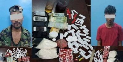 شرطة العريش بعدن تضبط تاجري مخدرات وبحوزتهما كميات كبيرة من الحبوب