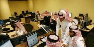 تعرف على آخر تعديلات الإجازات للموظف الحكومي بالسعودية