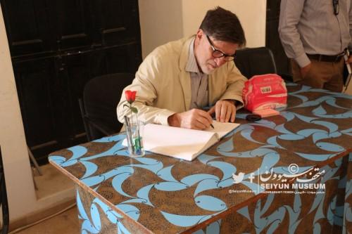 """وفد اللجنة الدولية للصليب الأحمر يزور """"متحف سيئون"""" بحضرموت"""