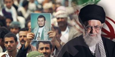 """جرائم حوثية بصبغة فارسية.. من يقطع يد إيران """"العابثة""""؟"""