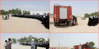 بالصور.. محاضرات توعوية للطالبات بحضرموت عن السلامة من الحرائق