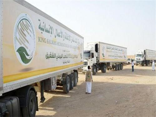 جهود مركز الملك سلمان في اليمن.. مؤازرة يتيم وإطعام جائع وتوظيف محتاج