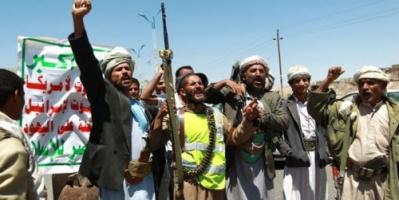 """""""حربٌ وقودها الناس"""".. تحريض حوثي جديد للزج بالمدنيين في ساحات المعارك"""