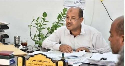 الاجتماع الاعتيادي الثاني لتنفيذي غيل باوزير يصدر عدة توصيات