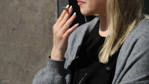 دراسة: التدخين يفقد العين تمييز الألوان