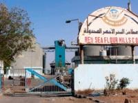 المليشيات الحوثية تقصف مطاحن البحر الأحمر بالحديدة