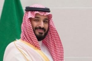 السعودية والصين توقعان مذكرة تفاهم للتعاون فى مجال الطاقة المتجددة
