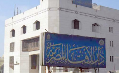 مرصد الإفتاء المصري  يحذِّر من تصاعد العمليات الإرهابية بنيجيريا