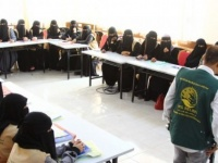 برنامج تدريبي من مركز الملك سلمان للأسر المعيلة بعدن