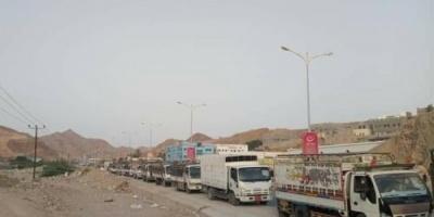 توزيع 8 آلاف أسطوانة غاز منزلي على أهالي ساحل حضرموت