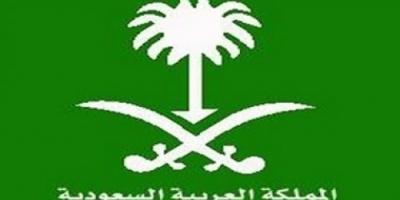 الديوان الملكى السعودى يعلن وفاة الأميرة أضواء بنت عبدالعزيز